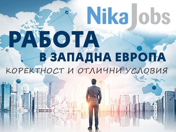 банер Ника Джобс